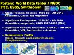posters world data center ngdc itic usgs smithsonian