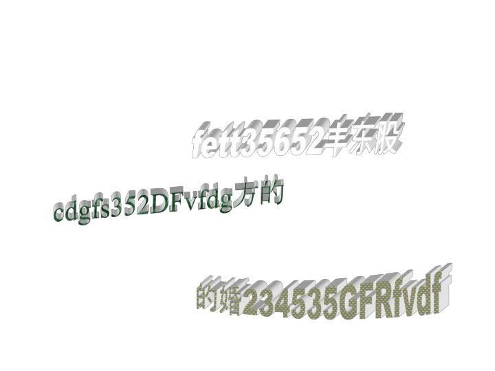 fett35652