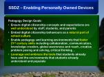 ssdz enabling personally owned devices