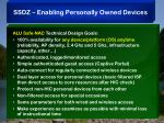 ssdz enabling personally owned devices1