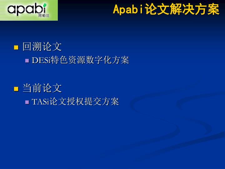 Apabi