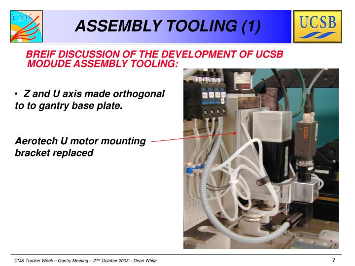 ASSEMBLY TOOLING (1)