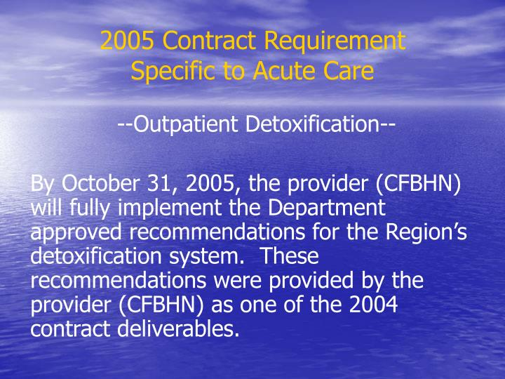 2005 Contract Requirement