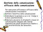 gestione della comunicazione efficacia della comunicazione