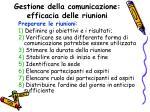 gestione della comunicazione efficacia delle riunioni