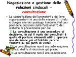 negoziazione e gestione delle relazioni sindacali consultazione