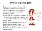 physiologie du go t