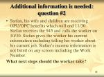 additional information is needed question 2
