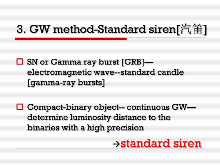 3. GW method-Standard siren[