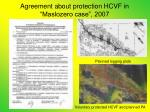 agreement about protection hcvf in maslozero case 2007