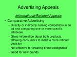 advertising appeals2