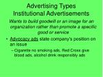 advertising types institutional advertisements1