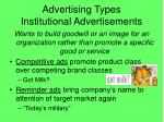 advertising types institutional advertisements3