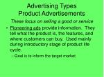 advertising types product advertisements