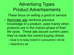advertising types product advertisements2