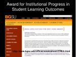award for institutional progress in student learning outcomes