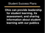 student success plans3