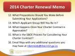 2014 charter renewal memo3