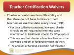 teacher certification waivers1