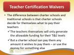 teacher certification waivers2