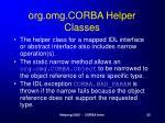 org omg corba helper classes1