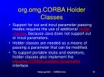 org omg corba holder classes