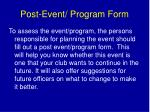 post event program form