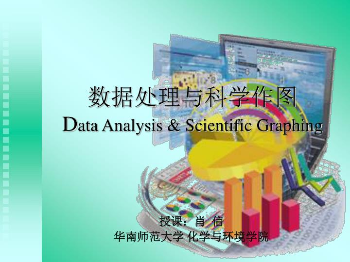 D ata analysis scientific g raphing