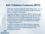 rac validation contractor rvc