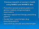 previous research on women s health using namcs and nhamcs data