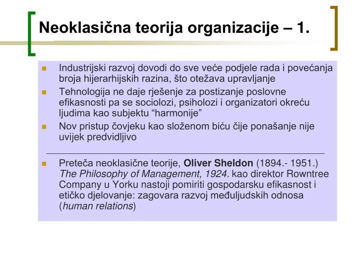 Neoklasična teorija organizacije – 1.