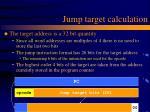 jump target calculation1