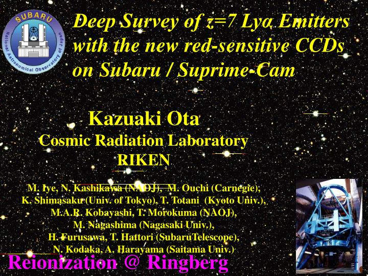 Deep Survey of z=7 Lyα Emitters with the new red-sensitive CCDs on Subaru / Suprime-Cam