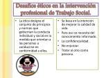 desaf os ticos en la intervenci n profesional de trabajo social