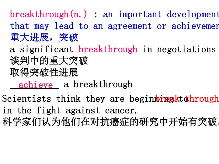 breakthrough(n.)