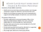 ecourt law policy work group charge founding principles