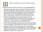 recommendations process