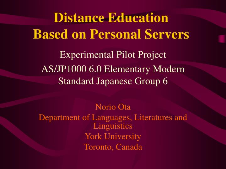 distance education based on personal servers n.