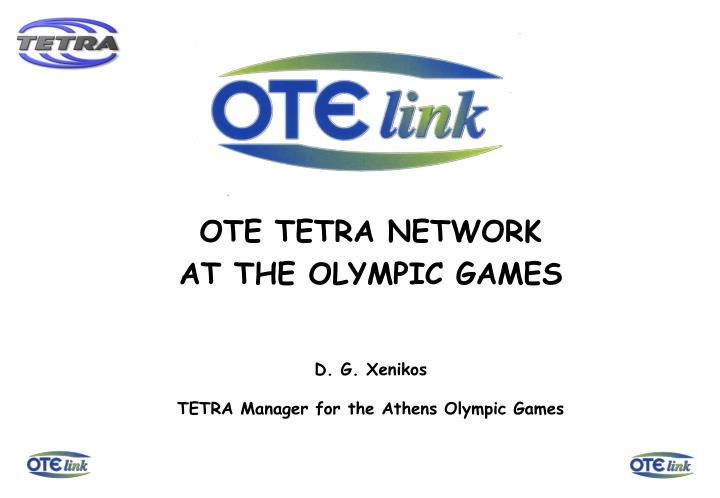ote tetra network at the olympic games d g xenikos tetra manager for the athens olympic games n.