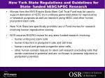 new york state regulations and guidelines for state funded hesc hpsc research