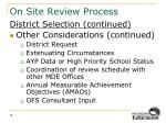 on site review process2