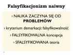 falsyfikacjonizm naiwny