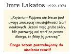 imre lakatos 1922 1974