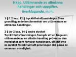 6 kap utl mnande av allm nna handlingar och uppgifter verklagande m m