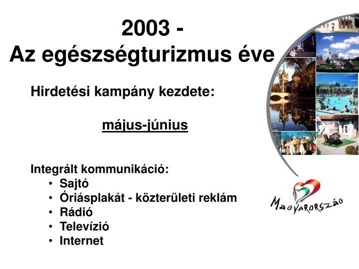 2003 -