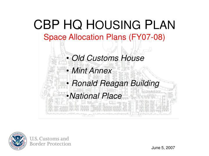 CBP HQ H