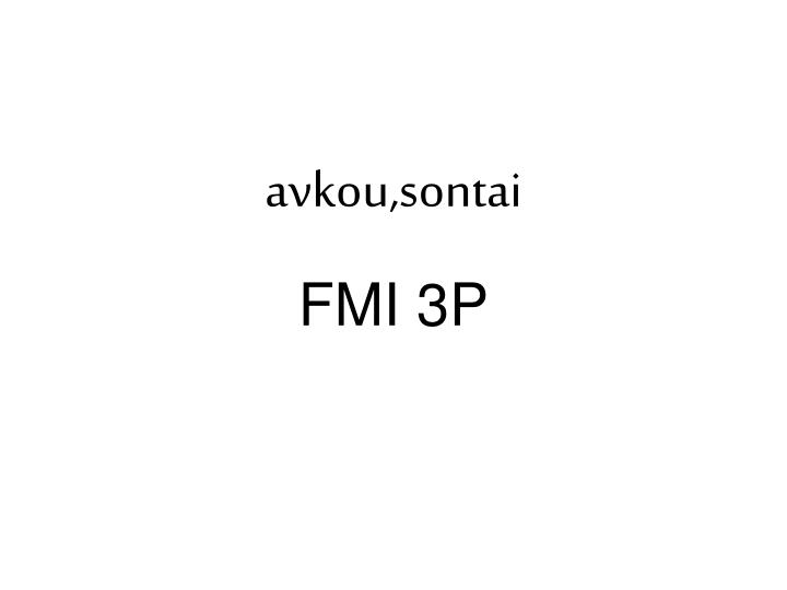 avkou,sontai