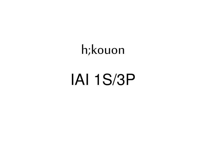 h;kouon