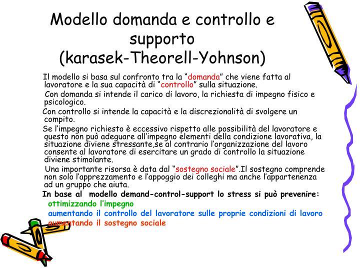 Modello domanda e controllo e supporto