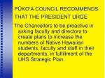 p ko a council recommends that the president urge
